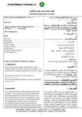 sample contract 21.doc