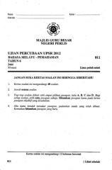 perlis 2012 - bm pemahaman.pdf
